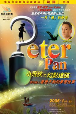 按此瀏覽 香港話劇團《小飛俠之幻影迷踪》有關資料